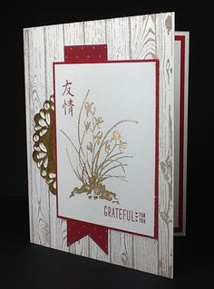 Lil' Bit Asian Li'l Bit Country by razldazl - Cards and Paper Crafts at Splitcoaststampers
