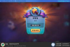 2015-Jack游戏ui(网络精品提高班)成长贴-2015年(gameUI/Interface/icon/logo/GUI/art/交互/_DEVILJACK-99_新浪博客