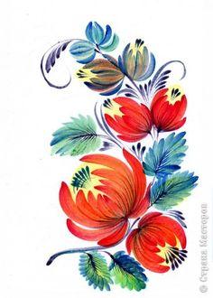 love the movement and color in this design petrikivska painting Tole Painting, Fabric Painting, Polish Folk Art, Ukrainian Art, Russian Art, Easy Paintings, Painting Patterns, Flower Art, Art Decor