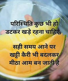 Good news from me and think about thought Osho Quotes On Life, Time Quotes, Wisdom Quotes, Woman Quotes, Advice Quotes, Life Advice, Positive Quotes, Inspirational Quotes In Hindi, Motivational Quotes For Women