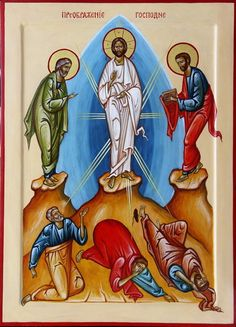 """The Feast of the Transfiguration of Jesus is August 6. The account of Jesus' transfiguration isfound in Matthew 17:1-9; Mark 9:2-10; and Luke 9:28-36 ~ Icon of the Transfiguration of Jesus. """"Today doth the whole of human nature glitter in the divine Transfiguration, in a divine manner, shouting with joy, Christ is transfigured, Savior of all."""" (Divine Prayers and Services, 569)"""