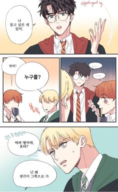 Harry Potter Kiss, Harry Potter Comics, Draco Harry Potter, Harry Potter Anime, Harry Potter Universal, Harry Potter Memes, Drarry Fanart, Sailor Moon Manga, Character Sketches