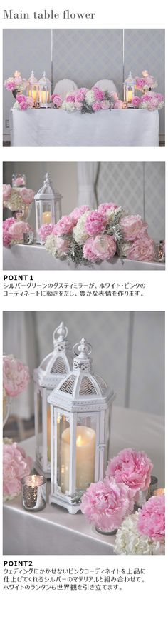 Main table flower
