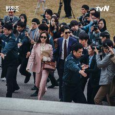 Song Joong, Joong Ki, Sung Jong Ki, Kim Hee Won, Kwak Dong Yeon, Bae Suzy, Drama Korea, New Poster, Drama Series