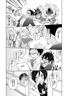 Touken Ranbu, Twitter, Anime, Anime Shows
