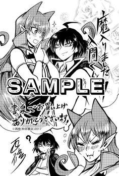 Anime Couples Manga, Anime Poses, Cute Anime Couples, Anime Guys, Manga Anime, Anime Art, Cute Couple Comics, Couples Comics, Female Monster