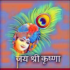 Krishna Gif, Radha Krishna Love Quotes, Krishna Hindu, Cute Krishna, Jai Shree Krishna, Lord Krishna Images, Radha Krishna Pictures, Krishna Radha, Jai Hanuman