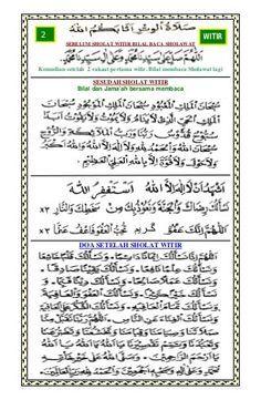Doa Shalat Tarawih Dan Bacaan Bacaan Bilal Doa Islamic Messages Messages