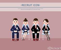 #recruit #business #icon #illust #iclickart