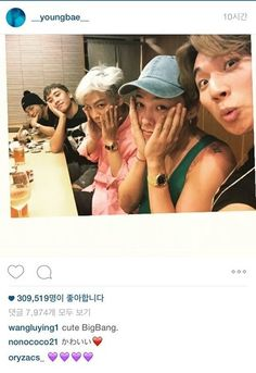 Big Bang's Taeyang Shares A New Group Photo On His Instagram