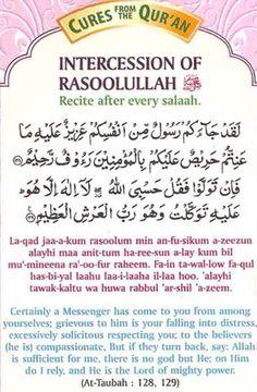 Intercession Duaa Islam, Islam Hadith, Allah Islam, Islamic Prayer, Islamic Teachings, Islamic Dua, Prayer Verses, Quran Verses, Quran Quotes