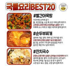 MissyUSA.com Tteokbokki Recipe, Fruit, Recipes, Food, Recipies, Essen, Meals, Ripped Recipes, Yemek