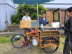The Veracious Vegan: Taco Pedaler, Portland Kombucha, Caravan Shop, Bike Parade, Bike Food, Tacos, Oyster Recipes, Mobile Business, Food Stall, Cargo Bike