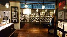 日本酒を飲み比べできる「ぽんしゅ館」が長岡駅 Liquor Cabinet, Storage, Furniture, Home Decor, Purse Storage, Decoration Home, Room Decor, House Bar, Home Furnishings