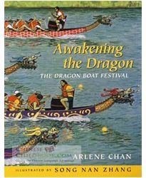 1000 Images About Dragon Boat On Pinterest