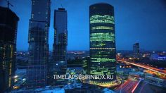 """Moscow City timelapse by Timelapser. Some shots of Moscow city (may-june 2009), music by Ulrich Schnauss """"Suddenly The Trees Are Giving Way"""""""