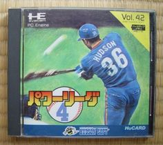 HE System PC Engine Hu Card Japanese : Power League CLICK THE FOLLOWING LINK TO BUY IT ( IF STILL AVAILABLE ) http://www.delcampe.net/page/item/id,0371314374,language,E.html