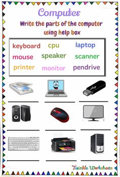Elementary Computer Lab, Computer Lab Lessons, Computer Class, Computer Basics, Worksheets For Class 1, English Grammar Worksheets, Science Worksheets, Computer Activities For Kids, Computer Online