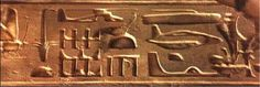 The Temple of Seti I at Abydos has a hieroglyphic panel that bears symbols resembling the helicopter, spaceship and fighter jet planes. These hieroglyphic panels were made three to five thousand years ago, when man had no idea about these modern day vehicles.