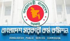 38th BCS Examination Preparation || What is the first in Bangladesh || বাংলাদেশের যা কিছু প্রথম