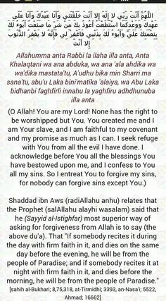 Salam Aleykoum. This dua is the most superior way of asking for forgiveness guys !!