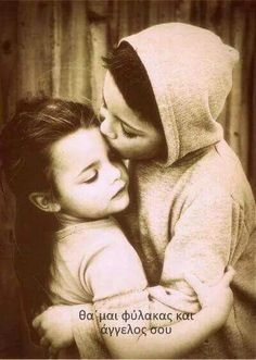 adorable, baby, cute, girl and boy, kids Beautiful Children, Beautiful Babies, Cute Kids, Cute Babies, Bff, Sweet Kisses, Baby Images, Young Love, Baby Love