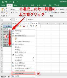 【Excel】アンケートの入力と集計を効率化!エクセルのドロップダウンリストを活用して回答しやすい入力フォームを作成するテク - いまさら聞けないExcelの使い方講座 - 窓の杜 Words, Horse