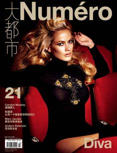 Carolyn Murphy by Tiziano Magni for Numéro China September 2012