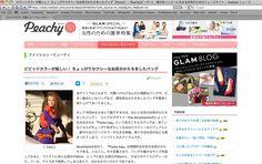livedoor.com ビビッドカラーが眩しい! ちょっぴりセクシーなお尻のかたちをしたバッグ  当サイトではこれまで、可愛いけれどなんだか残酷なバッグや、だまし絵みたいなバッグなど、個性的なかたちをしたバッグを数多く取り上げてまいりました。