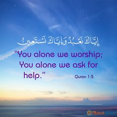 Only Allah is worthy and able! Quran Verses, Quran Quotes, Quran Sayings, Hindi Quotes, Islamic Qoutes, Islamic Inspirational Quotes, Noble Quran, Seeking God, Ask For Help