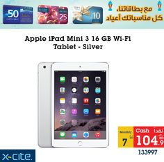 Apple iPad Mini 3 16 GB Wi-Fi Tablet - Silver available for 104.900KD   http://www.xcite.com/apple-ipad-mini-3-16-gb-wi-fi-tablet-silver-1.html