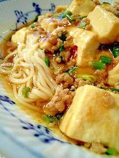 「冷・熱!麻婆豆腐麺!!」辛めにしたい場合は豆板醤を小さじ2にして下さい。テンメンジャンもお好みで調整して下さい。麻婆豆腐は2人分よりやや多めです。【楽天レシピ】
