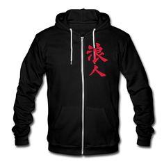 RoninZ Samurai Hoodie [Comfort] Kanji Ronin auf der Brust Logo Samurai auf dem Rücken Design by Ottar André Vassenden