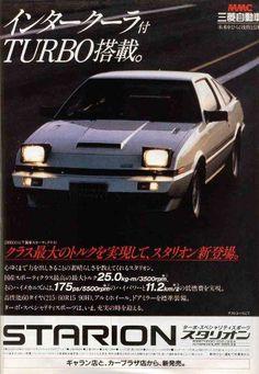 New Small Luxury Cars – Auto Wizard Auto Retro, Retro Cars, Classic Japanese Cars, Classic Cars, Mitsubishi Motors, Mitsubishi Lancer, Small Luxury Cars, Car Brochure, Ad Car