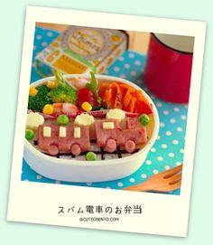 スパム電車(機関車)のお弁当 ♥ Bento