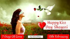 Happy Kiss Day Whatsapp Status Video || Kiss Day Special Shayari For Lov... Happy Kiss Day, Valentine Special, Love Tips, Youtube, Youtubers, Youtube Movies