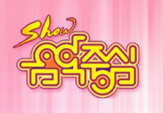 """CNBLUE, EXO, BTS, Apink and more to jazz up MBC's """"Music Core 500th Episode Special"""" - http://www.kpopvn.com/cnblue-exo-bts-apink-and-more-to-jazz-up-mbcs-music-core-500th-episode-special/"""