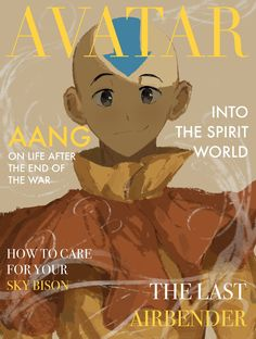 "Chase Fox on Twitter: ""air and earth issues 🌪⛰ #atla #AvatarTheLastAirbender… """