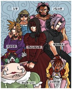Final Fantasy VII - Party at Don Corneo's! I would pick Vincent. He looks adorable lol. Final Fantasy Characters, Final Fantasy Vii Remake, Fantasy Series, Fantasy Art, Video Games Funny, Funny Games, Ff Game, Vincent Valentine, Cg Artwork