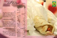 Masala Mornings with Shireen Anwer: Hot and spicy makhani roll