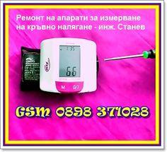 17 Best Ремонт на апарати за кръвно налягане images..