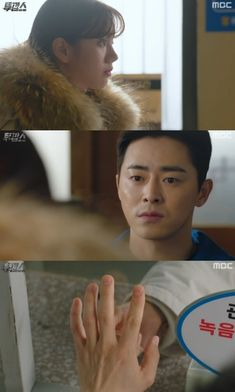 "[Spoiler] ""Two Cops"" Hyeri Visits Jo Jung-suk in Prison, ""Do You Like Me?"""