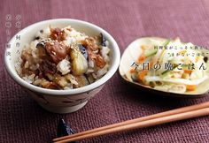 豚肉とナスの混ぜご飯と千切り野菜の酢漬けのレシピ。 味噌の香ばしい香りが食欲をそそる混ぜご飯は、具材がたっぷりなのも嬉しいポイント。 お弁当にもおすすめ!