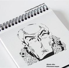 scatoladilavoro@gmail.com book sketch illustration