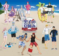 Kuroko no Basuke (Kuroko's Basketball) Image - Zerochan Anime Image Board Me Anime, Fanarts Anime, Otaku Anime, Kawaii Anime, Anime Guys, Anime Characters, Street Basketball, Basketball Funny, Kuroko's Basketball