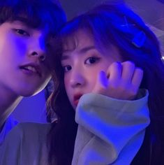 Matching Pfp, Matching Icons, Bad Boys Tumblr, Korean Couple, Avatar Couple, Cute Korean Girl, Best Friends Forever, Animes Wallpapers, Nayeon