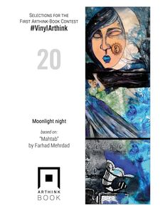 "#VinylArthink contest  entry 20    ""Moonlight night""     based on: ""Mahtab""   by Farhad Mehrdad    https://www.youtube.com/watch?v=MNbNHe431BI    #arthinkeditions #arthink #contest #entry #art #illustration #arthinkbook #blue #moonlight #night #mahtab #farhadmehrdad"