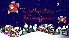 """Πρόκειται για την ιστορία της Χριστίνας Κανάρια """"Τα μαθητευόμενα καλικαντζαράκια"""" από τις εκδ. Φυλάτος. Christmas Holidays, Christmas Crafts, Xmas, Christmas Ornaments, Christmas Plays, Christmas Material, Preschool Activities, Snoopy, Holiday Decor"""