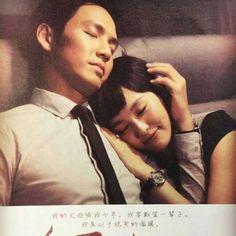 Tiffany Tang & Wallace Chung Tiffany Tang, Romantic Series, Wallace Chung, Drama Movies, Bedtime, Sunshine, Fans, Couple Photos, Celebrities