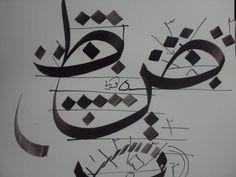 took from famous calligraphist Khurshid Gohar Qalam